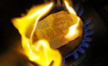 Billete de una grivna, moneda nacional de Ucrania