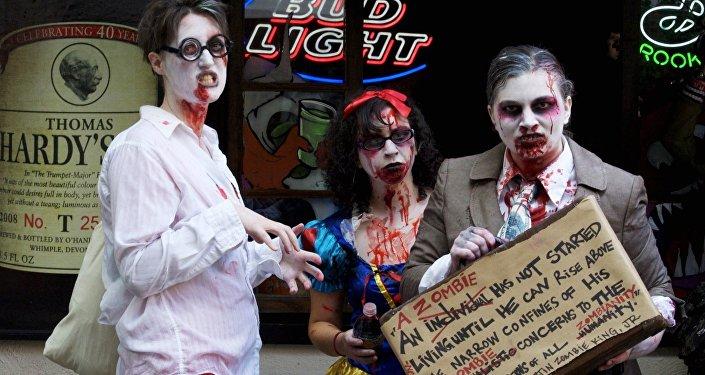 Festival ZombieCon (archivo)