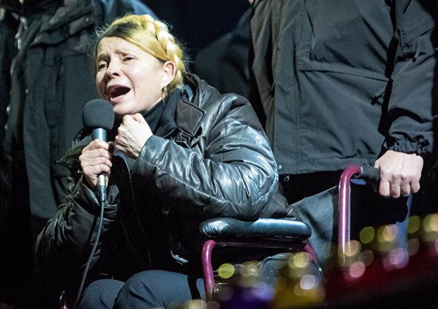 Yulia Timoshenko, ex primera ministra de Ucrania
