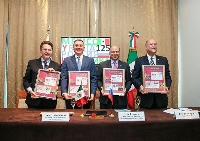 Ceremonia de cancelación de emisión conjunta de estampillas postales México-Rusia
