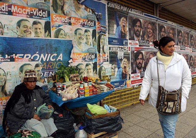Propaganda política en la Matanza, provincia de Buenos Aires
