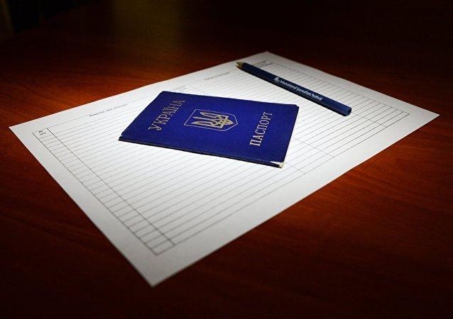 Pasaporte ucraniano