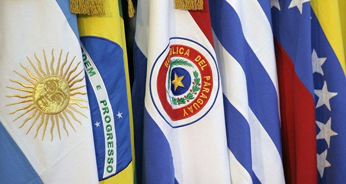 Banderas de los estados miembros del Mercosur