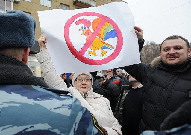 Protesta contra la homosexualidad