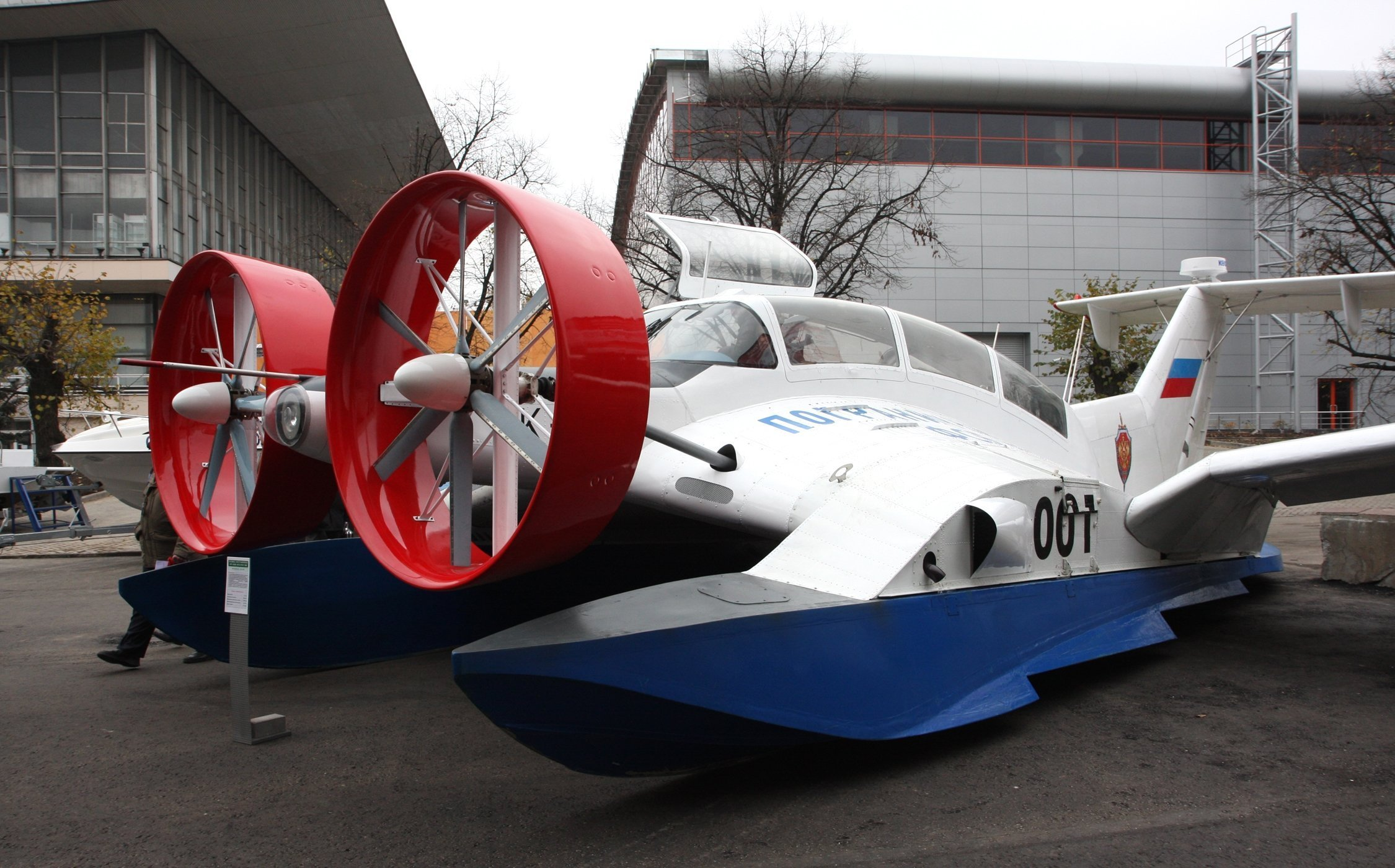 Ekranoplano ruso EK-12P Ivolga