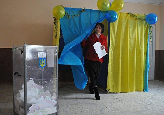 Un 46,5% de los electores ucranianos han participado en los comicios locales