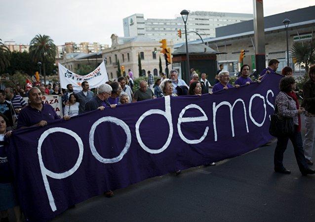 Manifestación contra las medidas de austeridad en Málaga
