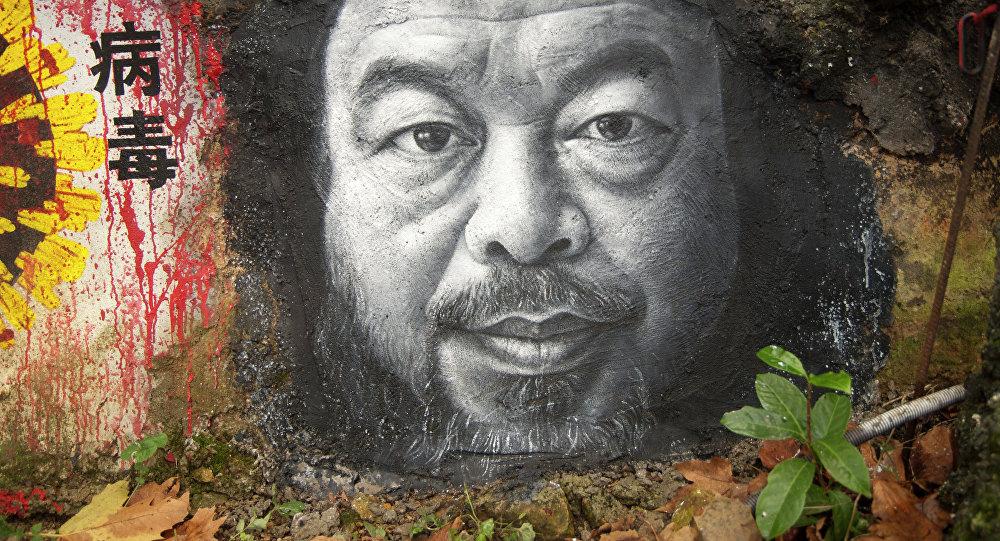 Ai Weiwei (retrato)