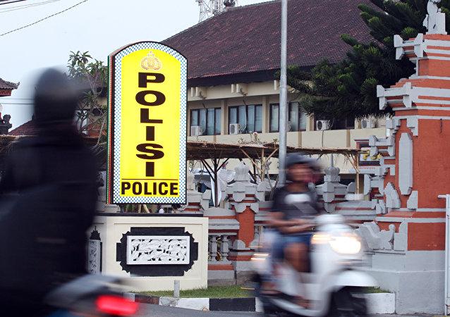 Comisaría donde se encuentra Rajendra Sadashiv Nikalje, alias Chhota Rajan, mafioso indio detenido en Bali, Indonesia