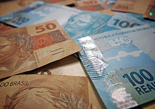 Dinero de Brasil