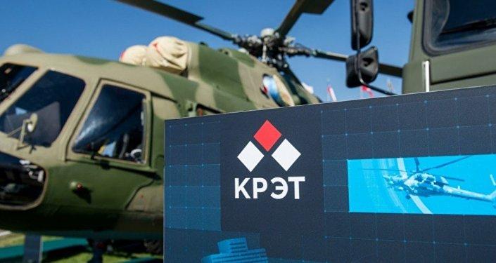 Stand del consorcio KRET en MAKS-2015