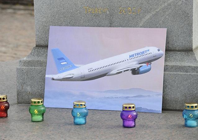 Lamparillas delante del foto del Airobus-321