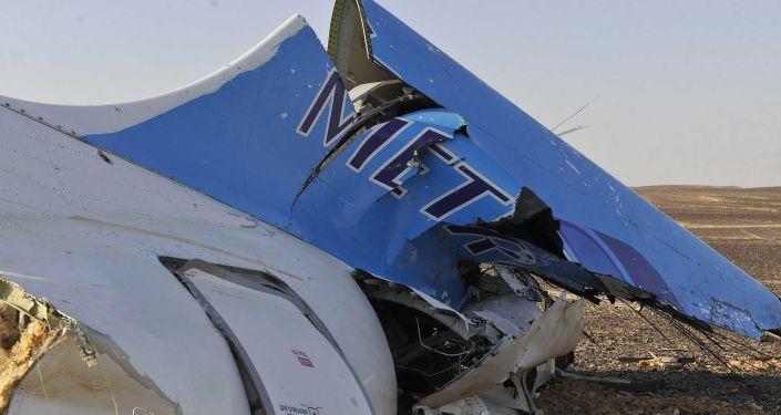 Accidente del avión ruso en Egipto