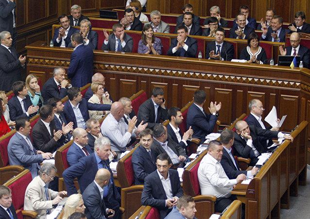 Votación sobre la reestructuración de la deuda pública en la Rada Suprema