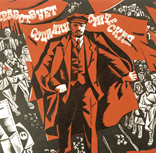 Cartel celebrando la Revolución rusa de 1917
