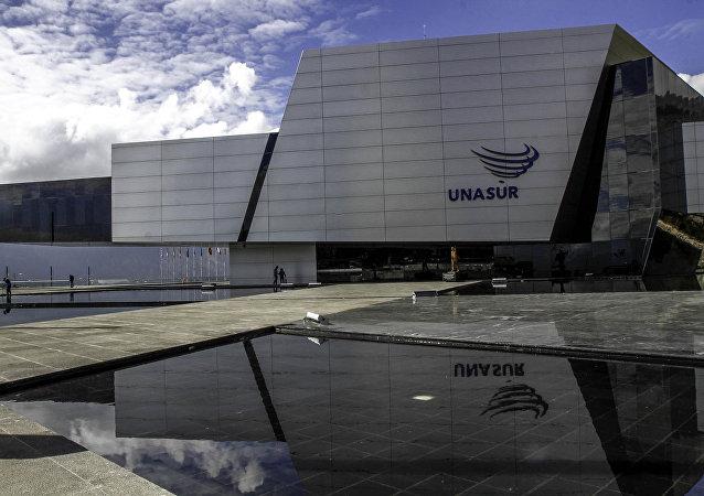 Edificio de la UNASUR ubicado en Quito, Ecuador (archivo)