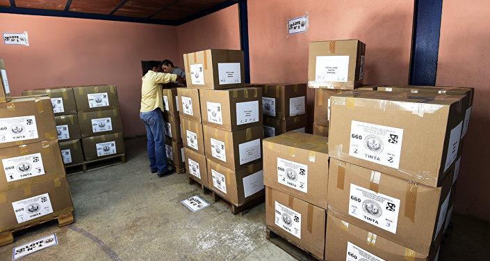 Preparación para las elecciones en Caracas, Venezuela