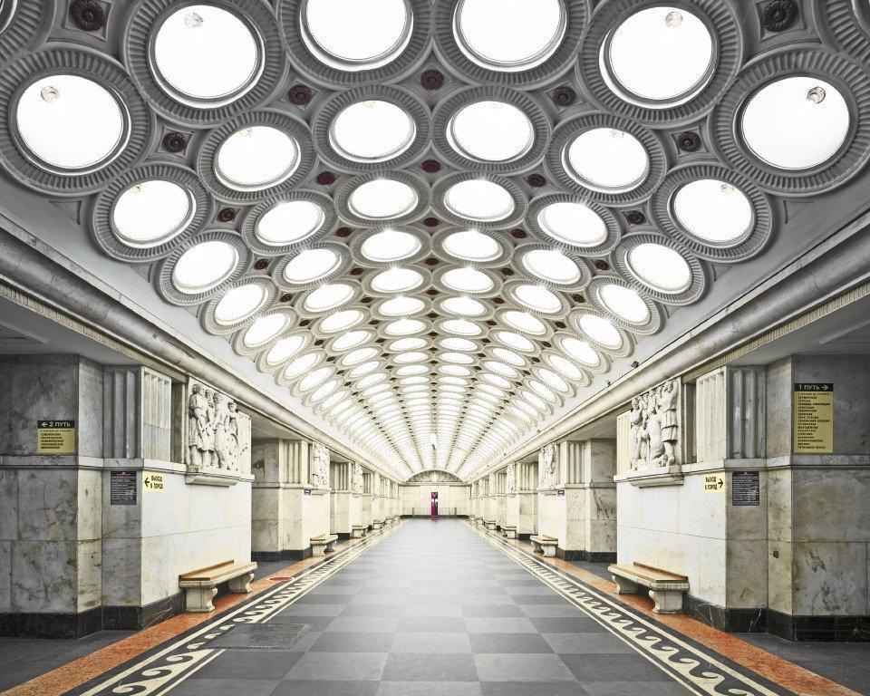 La estación Elektrozavódskaya