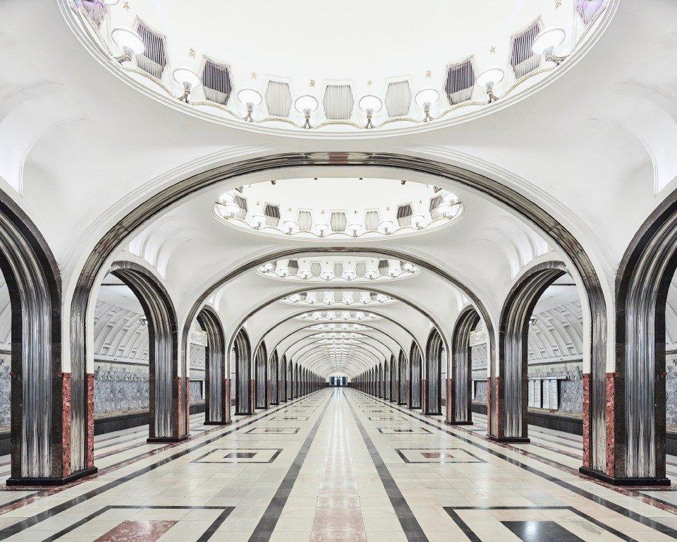 La estación Mayakóvskaya