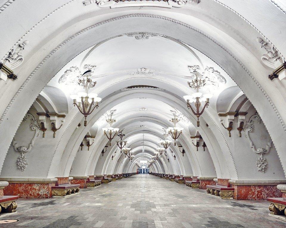 La estación Arbátskaya