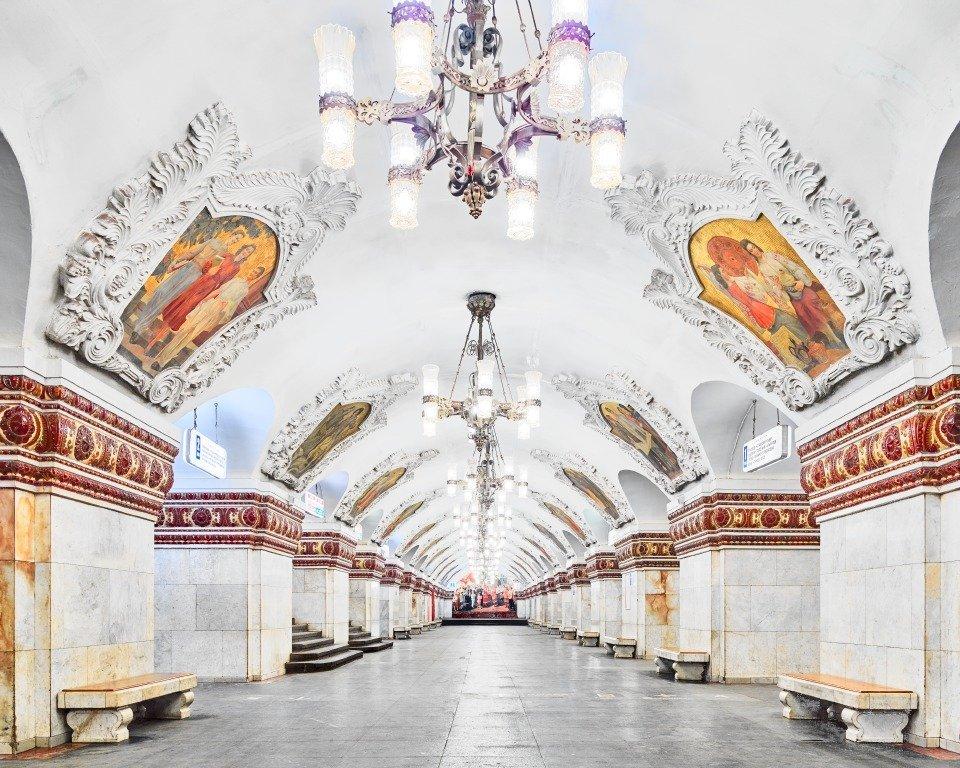 La estación Kíevskaya (de la línea radial)