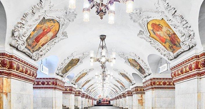 La estación Kíevskaya (de la línea radial).
