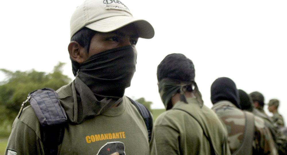 FARC (Archivo)