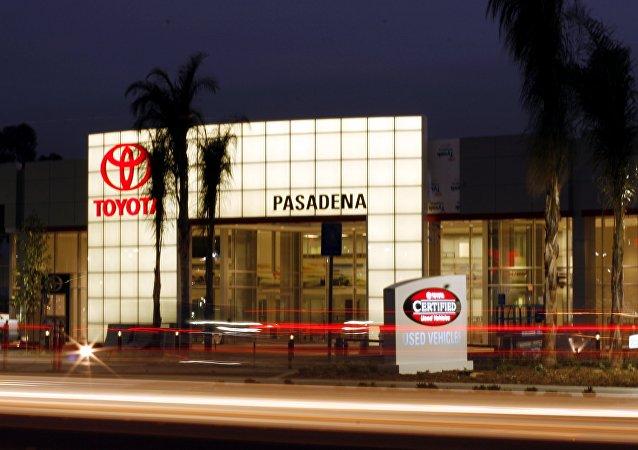 Oficina de Toyota en California