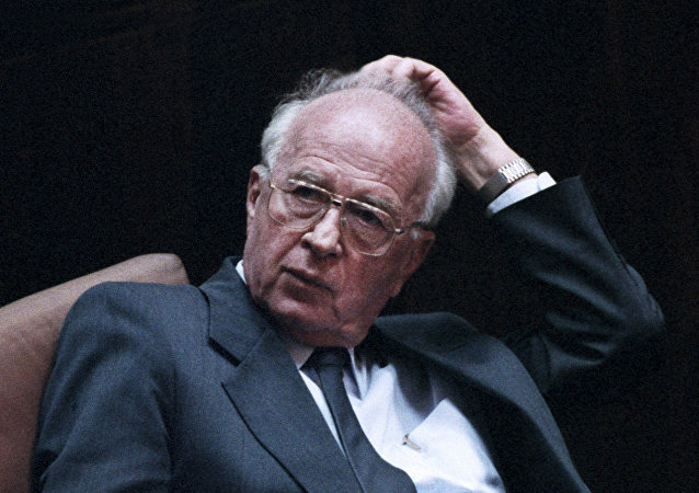 Isaac Rabin