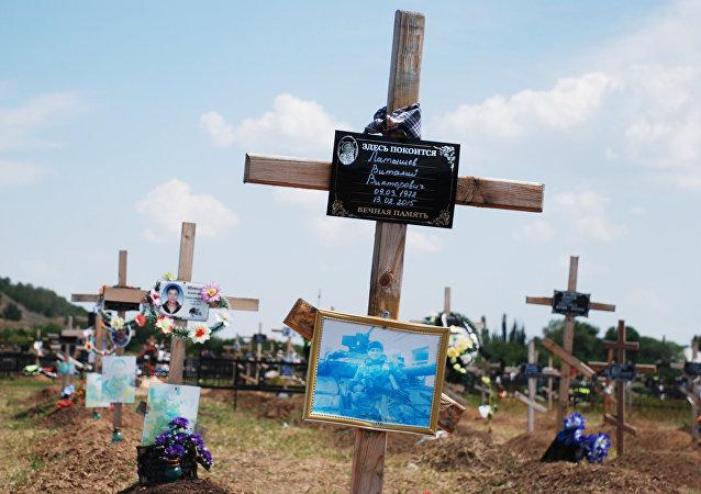 Centenario donde se enterraron los milicianos de la autoproclamada República Popular de Donetsk