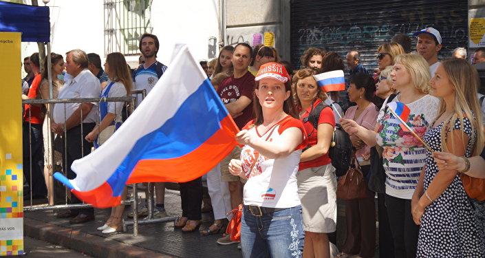 "Fiesta ""Matushka Rus"" en Buenos Aires"