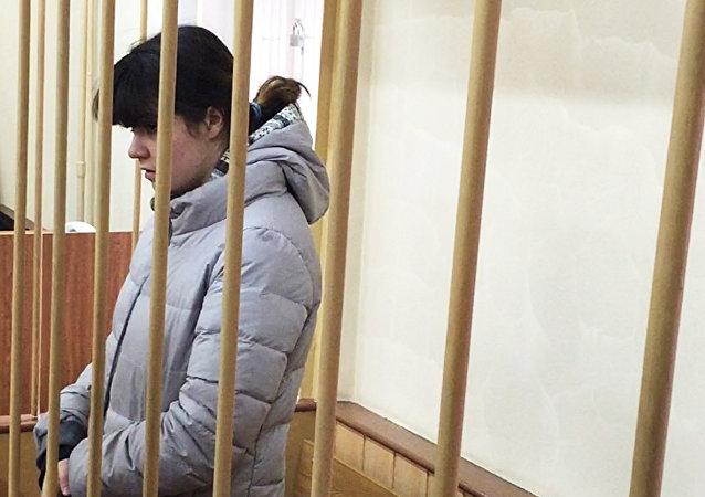 Varvara Karaulova, acusada de terrorismo