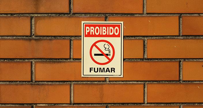 Табличка не курить в Сан Паулу