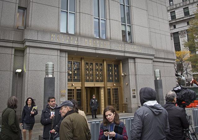 Palacio de Justicia Federal de EEUU en Nueva York