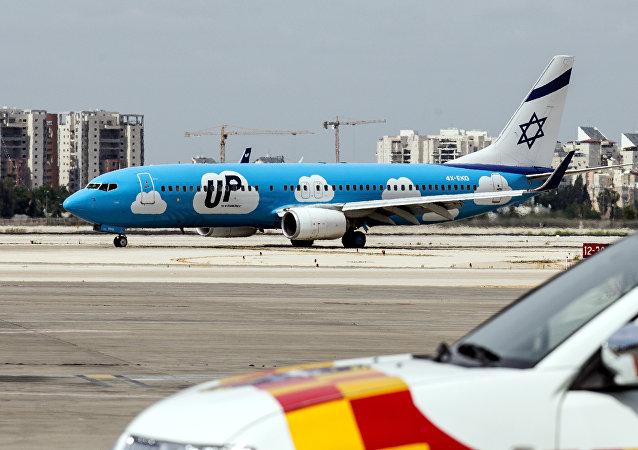Un avión civil israelí