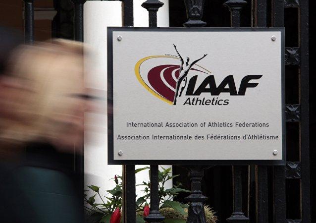 La sede de la IAAF en Monaco