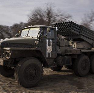 Lanzadera múltiple Grad del Ejército ucraniano (Archivo)