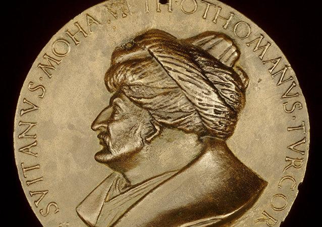 Moneda otomana (archivo)