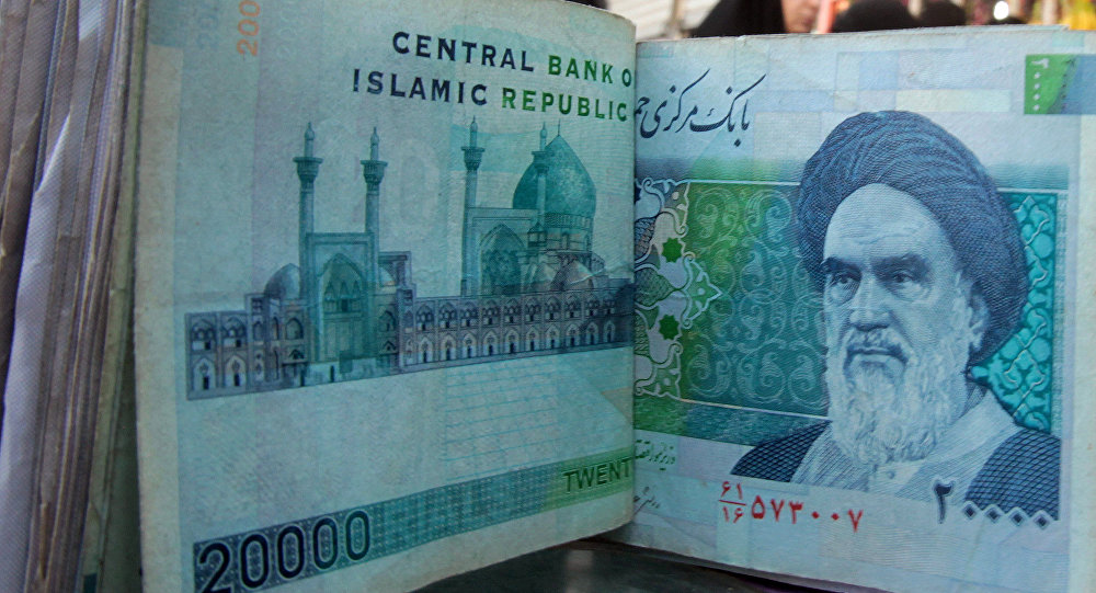 Rial, moneda de Irán (imagen referencial)