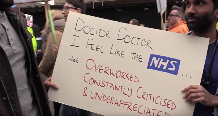 Hulega de la Asociación de Médicos Británicos (BMA)