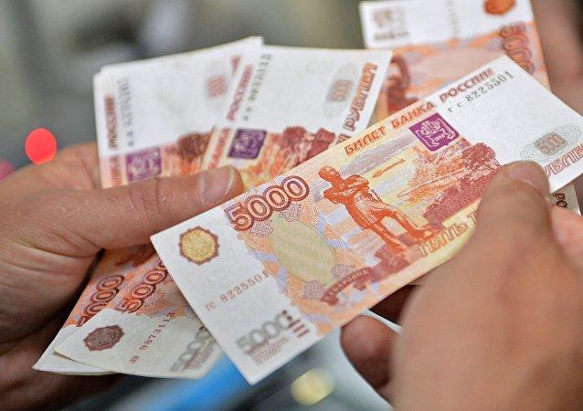Пресс-конференция на тему: Машиночитаемые защитные признаки на российских банкнотах