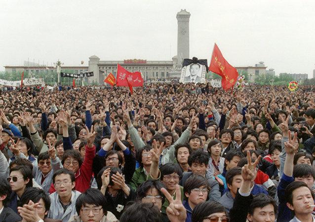Protestas de la Plaza de Tiananmén de 1989