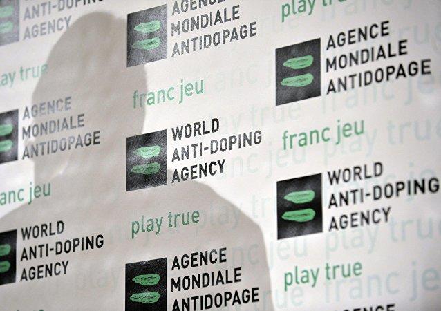 El logo de la WADA