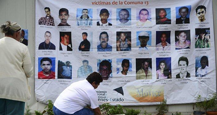 Fotos de los desaparecidos en Colombia (archivo)