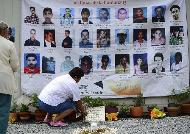 Fotos de los desaparecidos en Colombia