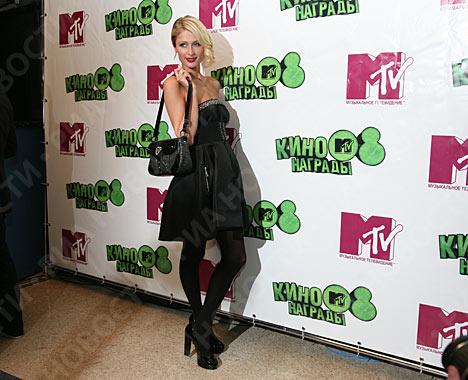 "Premios de Cine ""MTV Rusia"""