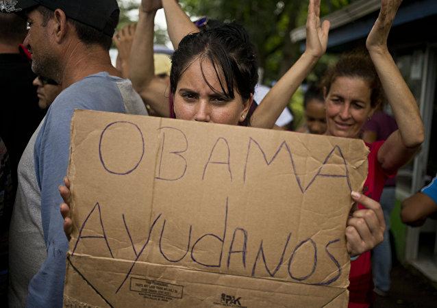 El problema de la migración hacia EEUU