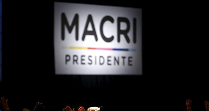 Macri gana presidenciales según primeros resultados parciales
