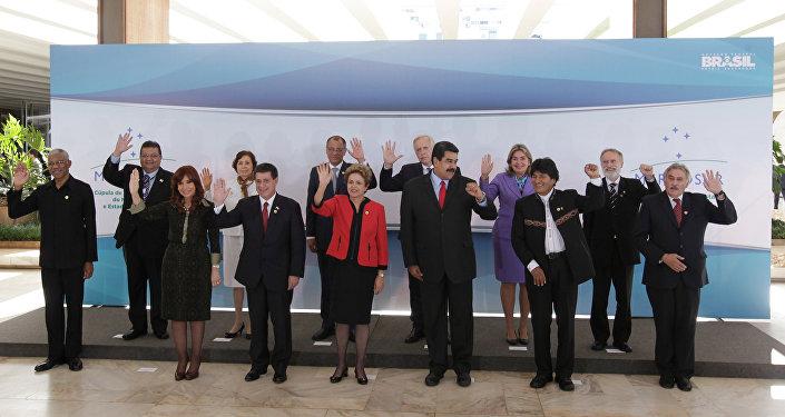 Cumbre del Mercosur en Brasil