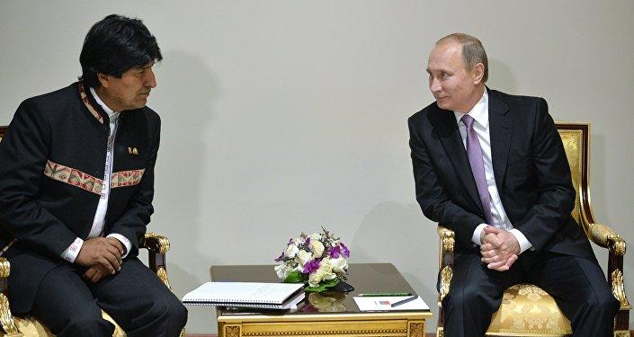 Presidente de Rusia, Vladímir Putin y presidente de Bolivia, Evo Morales